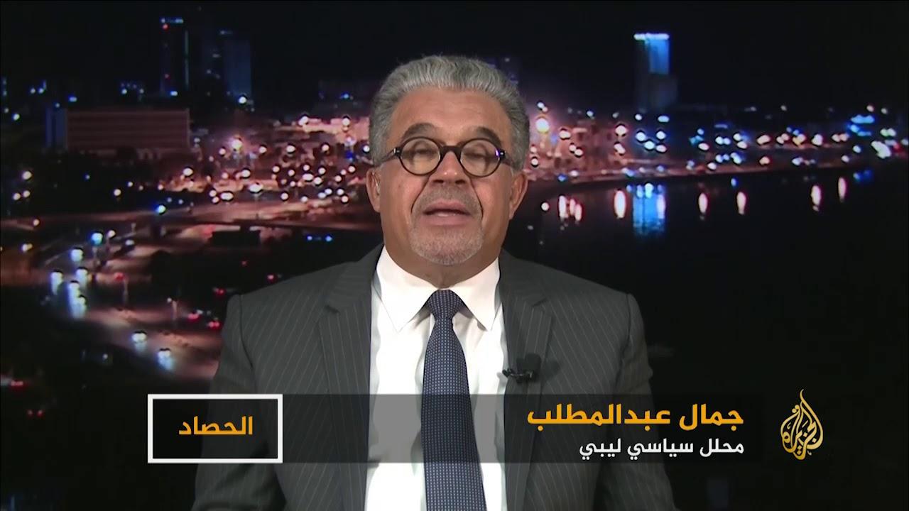 الجزيرة:الحصاد- تداعيات تواصل اشتعال خزانات النفط الليبي