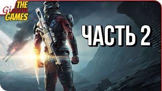 ANDROMEDA: Mass Effect ➤ Прохождение #2 ➤ ПЕРВОПРОХОДЕЦ
