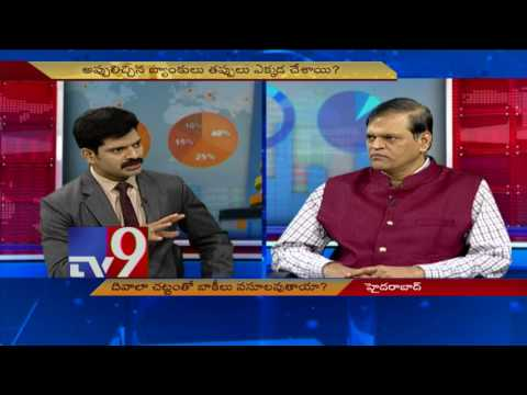 Can Bankruptcy Act help Banks regain corporate loans? - Business Prime Time - TV9