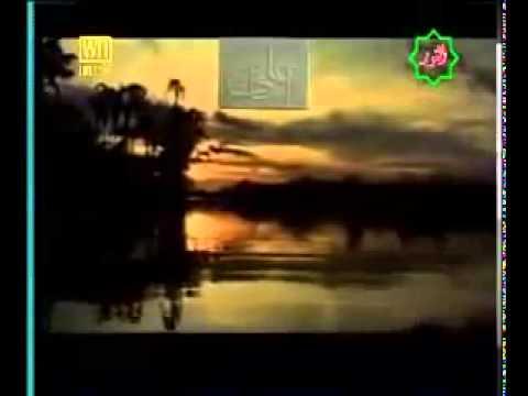 Wasiyat Imam Ali a s