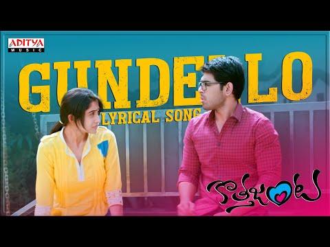 Kotha Janta Songs - Gundello Song with Lyrics - Allu Sirish & Regina