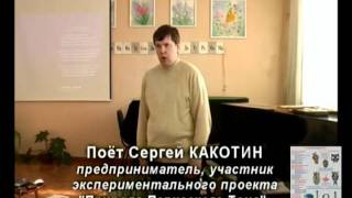 Обучение Музыке Новости Развитие Голоса_Уроки Вокала