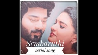 Sembaruthi serial full song : Audio hd quality