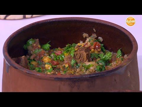 طاجن لحم بالبصل و الحمص  : نجلاء الشرشابي