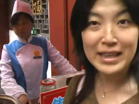 Expresiones de Los Cabos en China 3: Chen Huang Miao