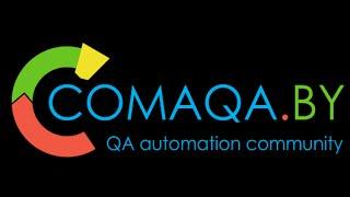 COMAQA CONF #1: Sikuli Script - идеальный инструмент для обучения автоматизации с нуля