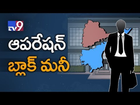 Shell companies: Names of disqualified directors made public | Business Prime Time - TV9
