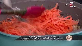 طريقة عمل أرز بخاري مع ريهام الديدي .. مطبخ ست الحسن