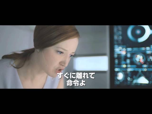 映画『オブリビオン』予告編