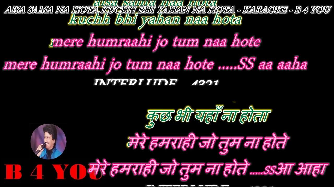 Aisa Sama Na Hota Lyrics | Zameen Aasmaan (1984) Songs ...
