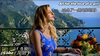 Chords for All for the love of a girl / 全為了一個女孩的愛 ( Lobo / 灰狼 ) (高畫質 高音質) (中文翻譯)