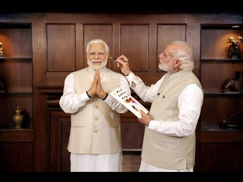 The Paradoxical Prime Minister 2018 By Shashi Tharoor Youtube