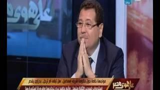 بالفيديو.. محمد أبو حامد: استجواب حزب الفريق أحمد شفيق للحكومة سياسى