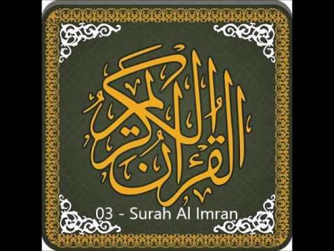 03 - Surah Aal Imran - Qari Asad Attari AlMadani
