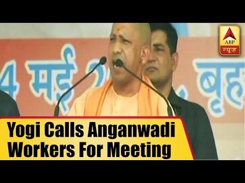 Anganwadi bihar news in hindi