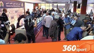 Le360.ma • هذه كواليس الجمع العام للجامعة الملكية المغربية لألعاب القوى