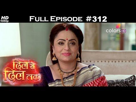 Dil Se Dil Tak - 20th April 2018 - दिल से दिल तक - Full Episode