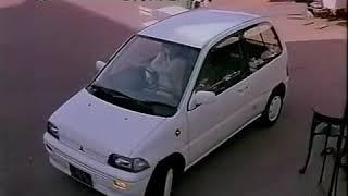 1989 Mitsubishi Minica Cm Japan 1
