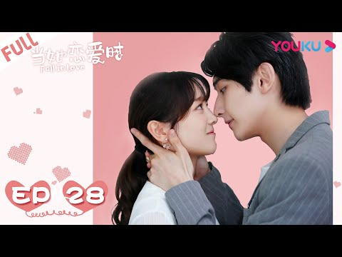 【Indo Sub】Fall In Love Ep28 当她恋爱时 28
