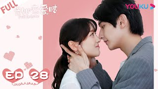 【Eng Sub】Fall in love Ep28 当她恋爱时 28