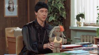 Кукла вуду и учительница-взяточница — На троих — 3 сезон – 1 серия