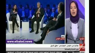 وزير التجارة: منتدى دافوس فرصة لتسويق الصناعات المصرية «فيديو»