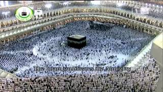 HD . sheikh sudais dua 27 ramadan 2012