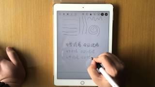 3c 新報實驗室 ipad air 2 adonit jot touch