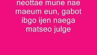 [MP3+ROMANIZED LYRICS] HOOT - SNSD (Girls Generation)