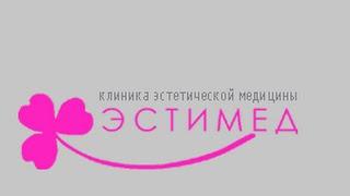 Лазерная эпиляция шлифовка косметология процедуры по телу Ужгород доступные цены недорого(, 2015-02-26T09:09:20.000Z)