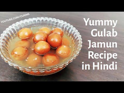 Gulab Jamun Recipe   बाजार जैसे गुलाब जामुन बनाने का सबसे आसान तरीका