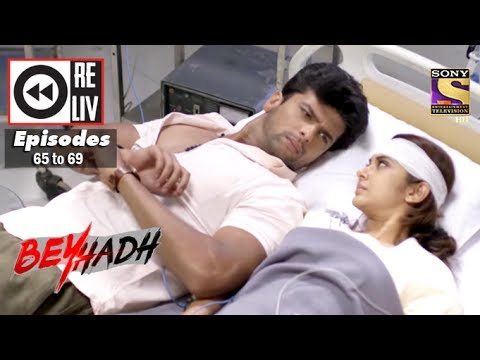 Thumbnail: Weekly Reliv | Beyhadh | 9th Jan to 13th Jan 2017 | Episode 65 to 69