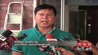 জিম্বাবুয়ে সফরে কেমন হচ্ছে বাংলাদেশের স্কোয়াড? | Sports News | Somoy TV