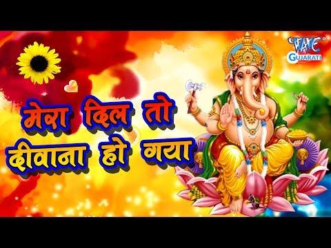 shree-siddhi-vinayak-bada-ganpati-ki-mahima---mera-dil-tow-deewana-ho-gaya-|-sunil-jhunje-|