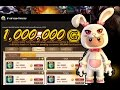 Avatar Star Thailand : 1,000,000 G ทำอะไรได้บ้างในเดือนตุลา'59