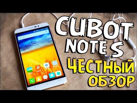 Обзор Cubot Note S -  неплохого бюджетника!