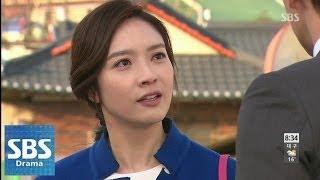 이민영, 송재희에 선전포고 @나만의 당신 42회