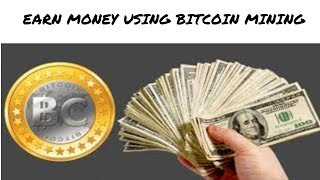 How To Mine Bitcoin In India Earn $200 From Home!!!!