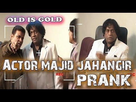 Zara Hut Kay | Actor Majid Jahangir | Bakra Eid Prank | Funny Videos | Hidden Camera 2017