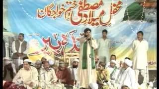 ghamkool sharif mehfil multan 20th march 2013 part 08