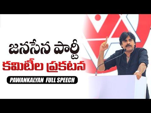 JanaSena Party Announcing Committees || Pawan Kalyan || JanaSena Party