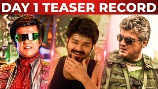 2.0, Mersal, Vivegam - Day 1 Teaser Record | Superstar Rajinikanth | Thalapathy Vijay | Thala Ajith