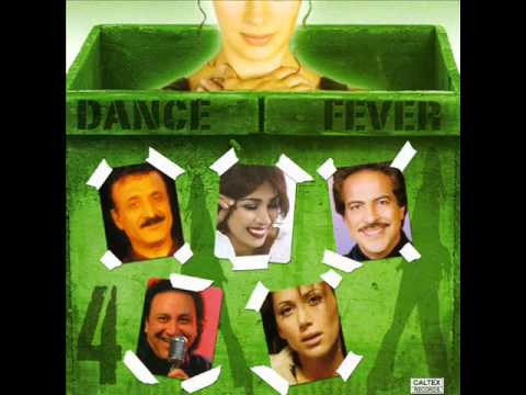 Mahsa - Ageh Beri (Dance Fever 4) | مهسا - اگه بری