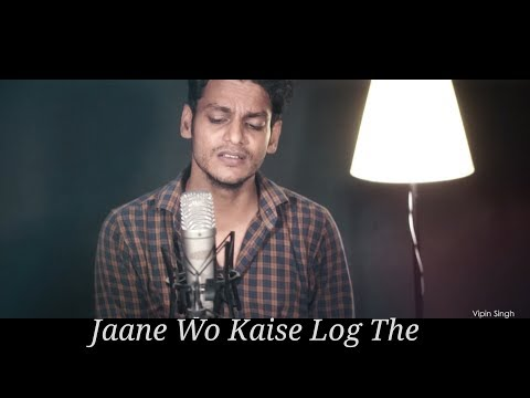 Jaane Wo Kaise Log The |  Acoustic Unplugged Cover | Vipin Singh | Hemant Kumar | Pyaasa