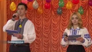 В Северодонецке прошла интеллектуальная игра для молодежи