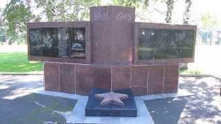 Мемориал воинам, погибшим в Великой Отечественной войне 1941-1945 гг.