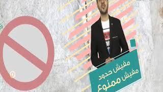 عودة الطفل المعجزة.. أحمد سبايدر يفك الشفرات والرسائل على