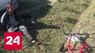В Дагестане задержали боевика, готовившего крупный теракт - Россия 24