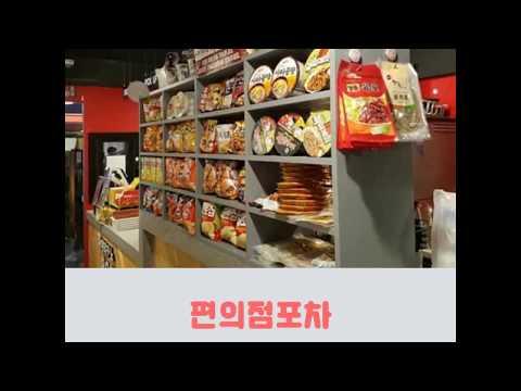 영광술집 모음 영상