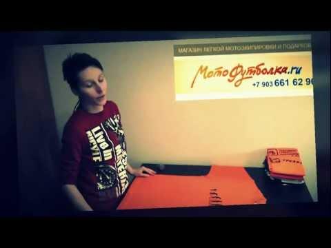 Видео Что подарить байкеру на день рождения